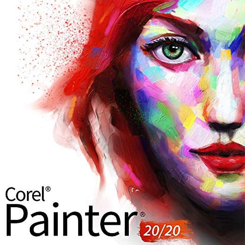 コマンド豚肉モニターCorel Painter 2020(最新)|ダウンロード版