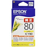 EPSONインクカートリッジ ICY80 イエロー