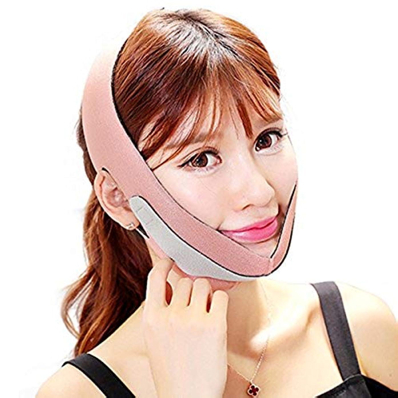 寛大な加速する是正小顔 矯正 美顔 顔痩せ グッズ フェイス マスク ベルト コルセット メンズ サポーター
