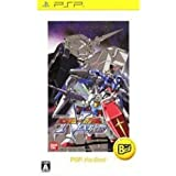 機動戦士ガンダム ガンダムVS.ガンダム NEXT PLUS PSP the Best
