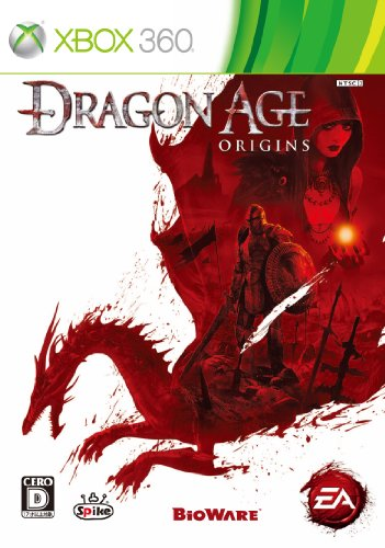 Dragon Age:Origins - Xbox360