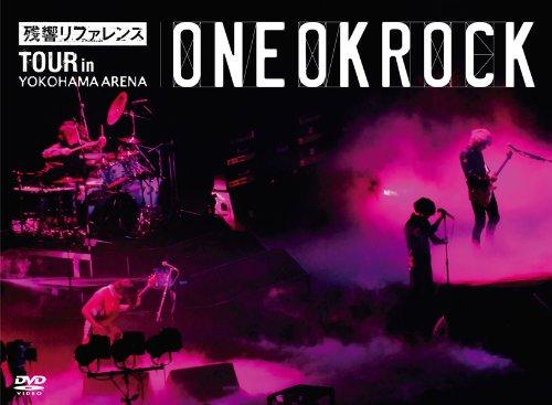 ONE OK ROCK 『Be the light』の歌詞を紐解くの画像