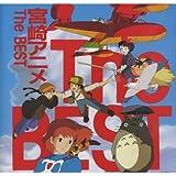 宮崎アニメ The BEST TP-1003
