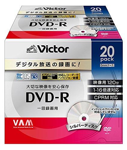 ビクター 映像用DVD-R CPRM対応 16速 4.7GB シルバーレーベル 20枚 VD-R120CQ20