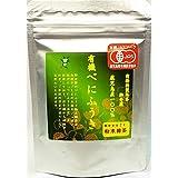 有機 JAS 認定 駒井園 鹿児島産 有機 べにふうき 粉末緑茶 60g 国産 有機茶 オーガニック メチル化カテキン含有