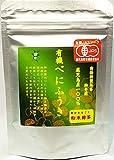 有機 JAS 認定 駒井園 鹿児島産 有機 べにふうき 粉末緑茶 60g 国産 有機茶 オーガニ……
