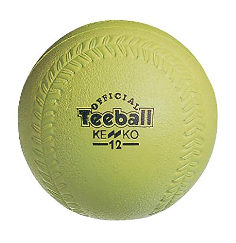 ナガセケンコー ケンコーティーボール12インチ 1個 KT12