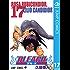 BLEACH モノクロ版 17 (ジャンプコミックスDIGITAL)