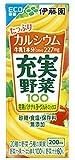 伊藤園 充実野菜 完熟バナナ&ヨーグルトミックス (紙パック) 200ml×24本