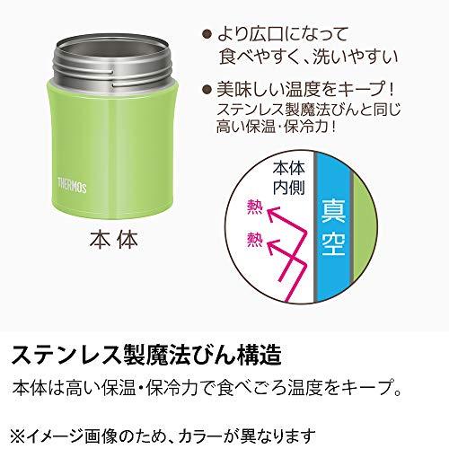 サーモス『真空断熱スープジャー(JBM-502)』