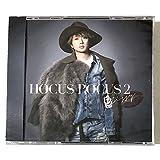 HOCUS POCUS 2(mu?moショップ限定盤)(CD+2DVD)
