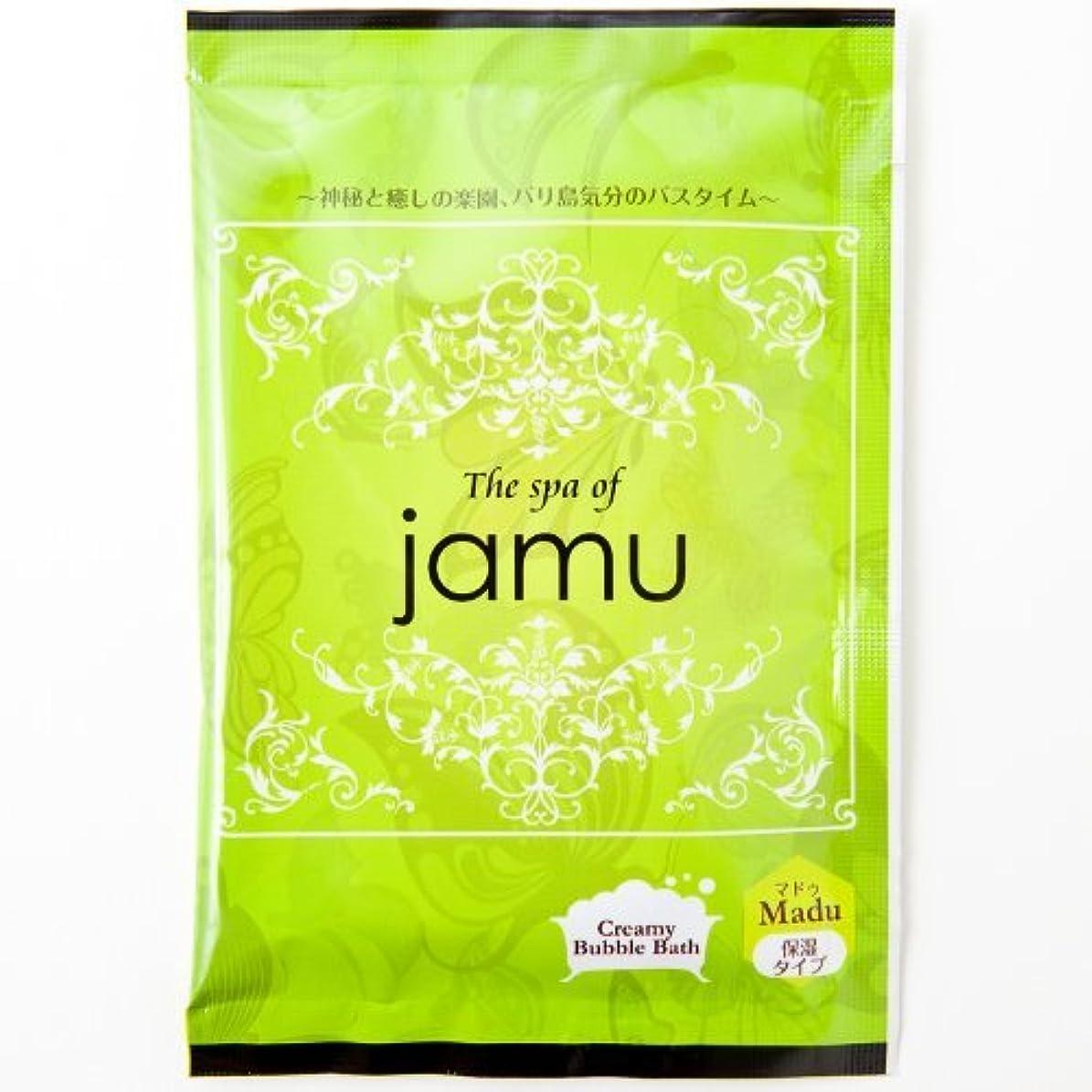オートマトン育成歯車JAMU マドゥ 入浴剤 1回分 粉末 バリニーズフラワー の 香り