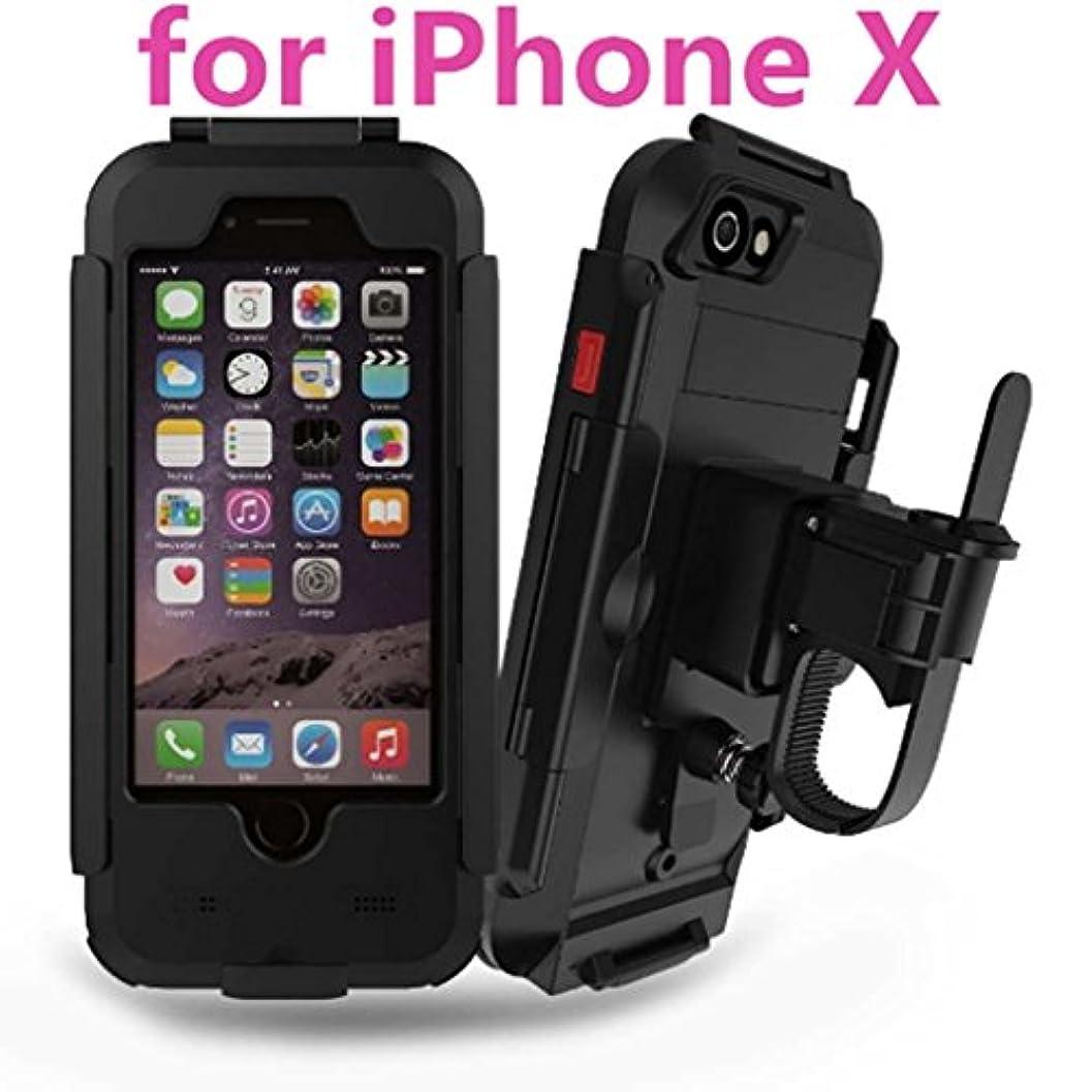 背が高いパースブラックボロウ外国人防水バイクハンドルバー携帯電話ホルダーブラケット屋外ブラケットiPhone X 7 6s 8プラス5s自転車自転車GPS携帯電話パッケージ (色 : H h)