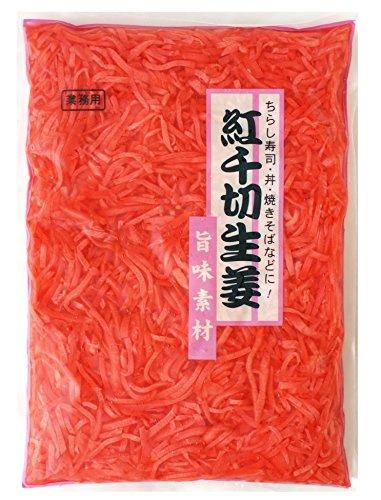 Y402503 業務用 紅千切生姜 旨味素材 ちらし寿司、丼、焼きそばなどに! 1kg