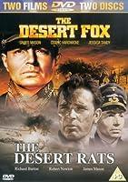 The Desert Rats [DVD]
