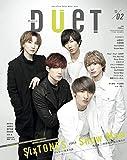 duet(デュエット) 2020年 02 月号 [雑誌] 画像