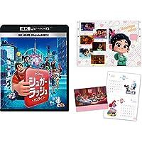 【Amazon.co.jp限定】シュガー・ラッシュ:オンライン 4K UHD MovieNEX オリジナル3ポケットクリアファイル&早期購入特典:オリジナルカレンダー付き