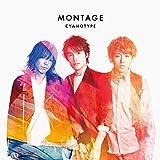 【Amazon.co.jp限定】MONTAGE【初回限定盤】(オリジナル・デカジャケ+メーカー特典:A4クリアファイル付き)