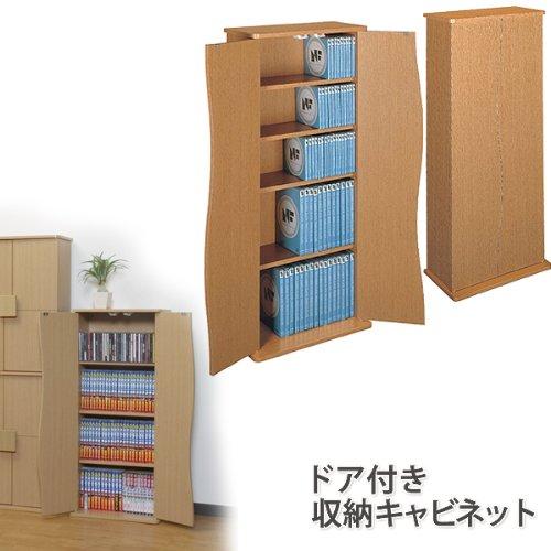 ドアー付きCD/DVD/文庫本/コミック本キャビネット 本棚 CD最大198枚収納可 88cm高 ナチュラル