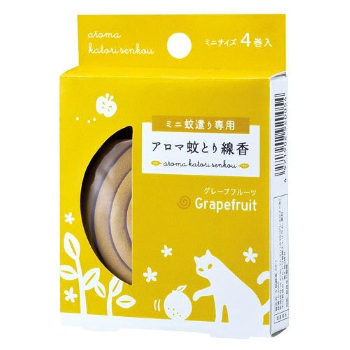 原点小さいそれるDECOLEアロマミニ蚊取り線香グレープフルーツ (SK-87511)4巻入りAroma mini mosquito coil
