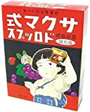 佐久間製菓 レトロ缶ファミリーボックス 225g