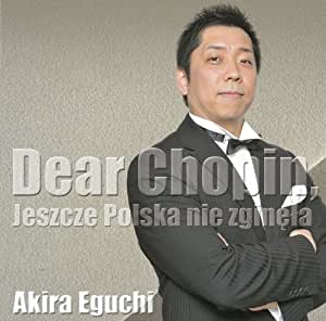 Dear Chopin, 親愛なるショパンへ ~ポーランド未だ滅びず