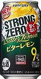 サントリー チューハイ -196℃ ストロングゼロ ビターレモン 350ml×24本