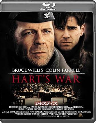 ジャスティス Blu-ray