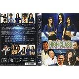 ハイクラス 2 EVOLUTION [DVD]