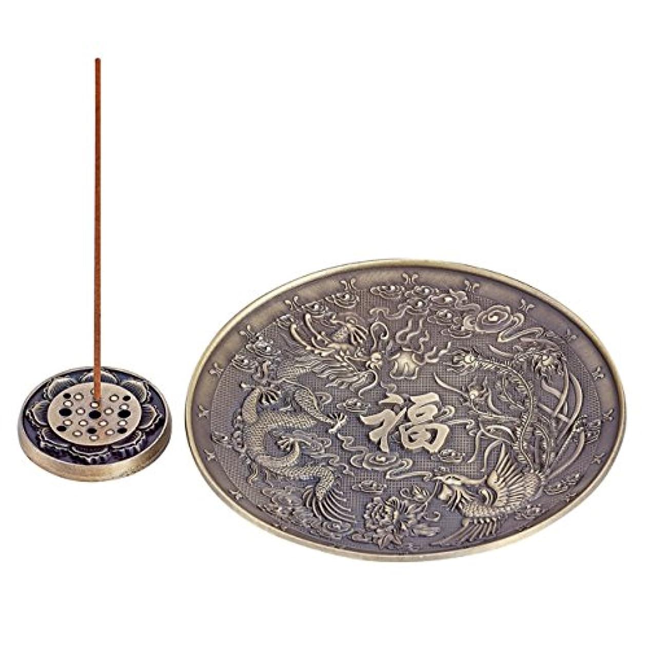 生息地スリチンモイ寸法Uoon Dragon Stick Incense Burnerホルダー、4異なるIncense Holder for Stick Incense、コイルIncense UOON-DRAGON088