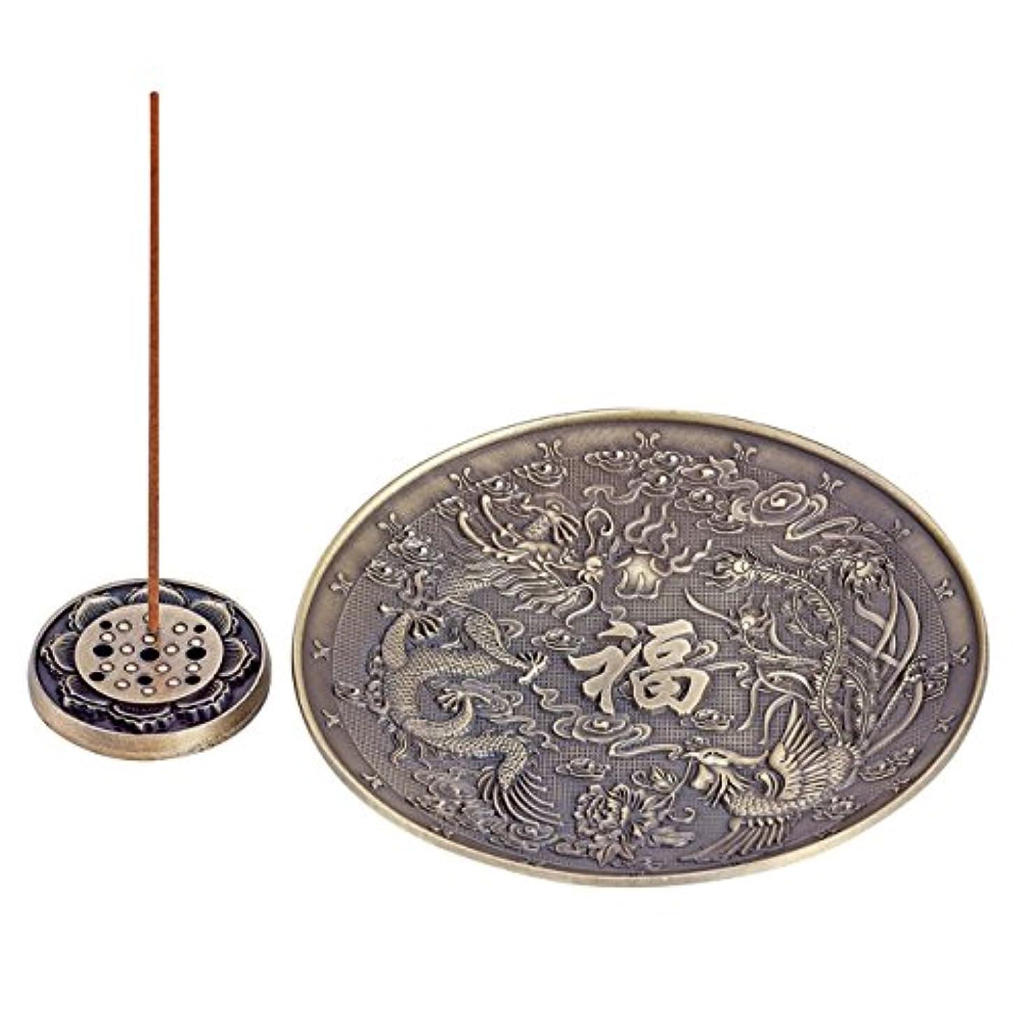 もろい鉛暫定Uoon Dragon Stick Incense Burnerホルダー、4異なるIncense Holder for Stick Incense、コイルIncense UOON-DRAGON088