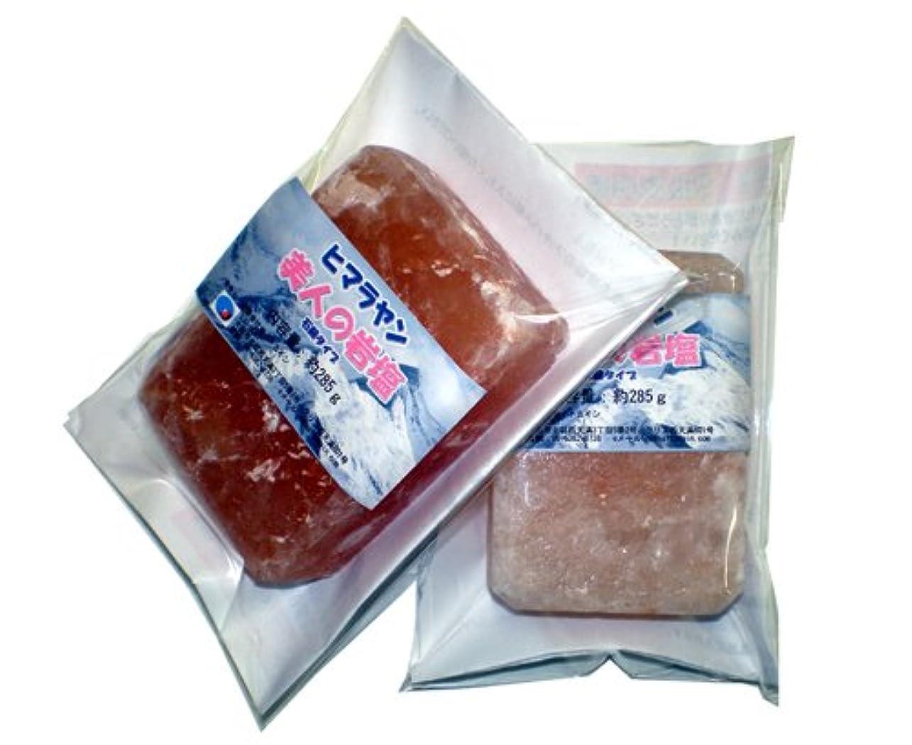 抑制ペストリー結晶美人の岩塩(ヒマラヤピンク岩塩 石鹸型)