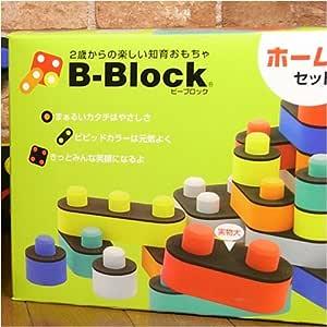 〔B-Block〕ホ ー ム セ ッ ト(36個セット)