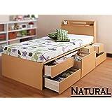収納付き チェストベッド 【アース】 3BOXチェストベッド シングルベッド (ナチュラル) 本体のみ 国産・日本製