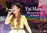 Yui Makino 10th Anniversary Live ~So Happy!!~[DVD]