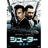 シューター:狙撃手 [DVD]