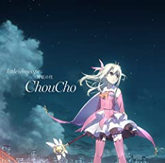 ChouCho「kaleidoscope」のジャケット画像