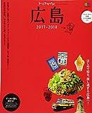 トリコガイド 広島 2017-2018 (エイムック 3741 トリコガイド)