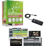 MUSIC CREATOR 5 Audio Recording Pack