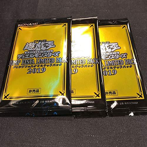 遊戯王 3パックセット JUMP FESTA LIMITED PACK 2019 ジャンプフェスタ リミテッドパック (憑依覚醒 星導竜アーミライル 等) ラスト