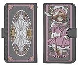 カードキャプターさくら クリアカード編 さくら 手帳型スマホケース 148