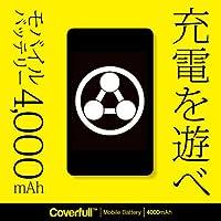 家紋シリーズ モバイルバッテリー 丸に三つ鏡 (まるにみつかがみ) MBBTTR-GCCC-4MA-A304