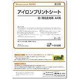 【Amazon.co.jp限定】 エーワン アイロンプリントシート 51125タイプ  5枚