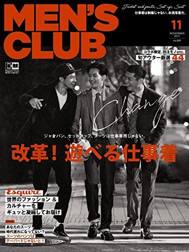 MEN'S CLUB (メンズクラブ) 2017年 11月号