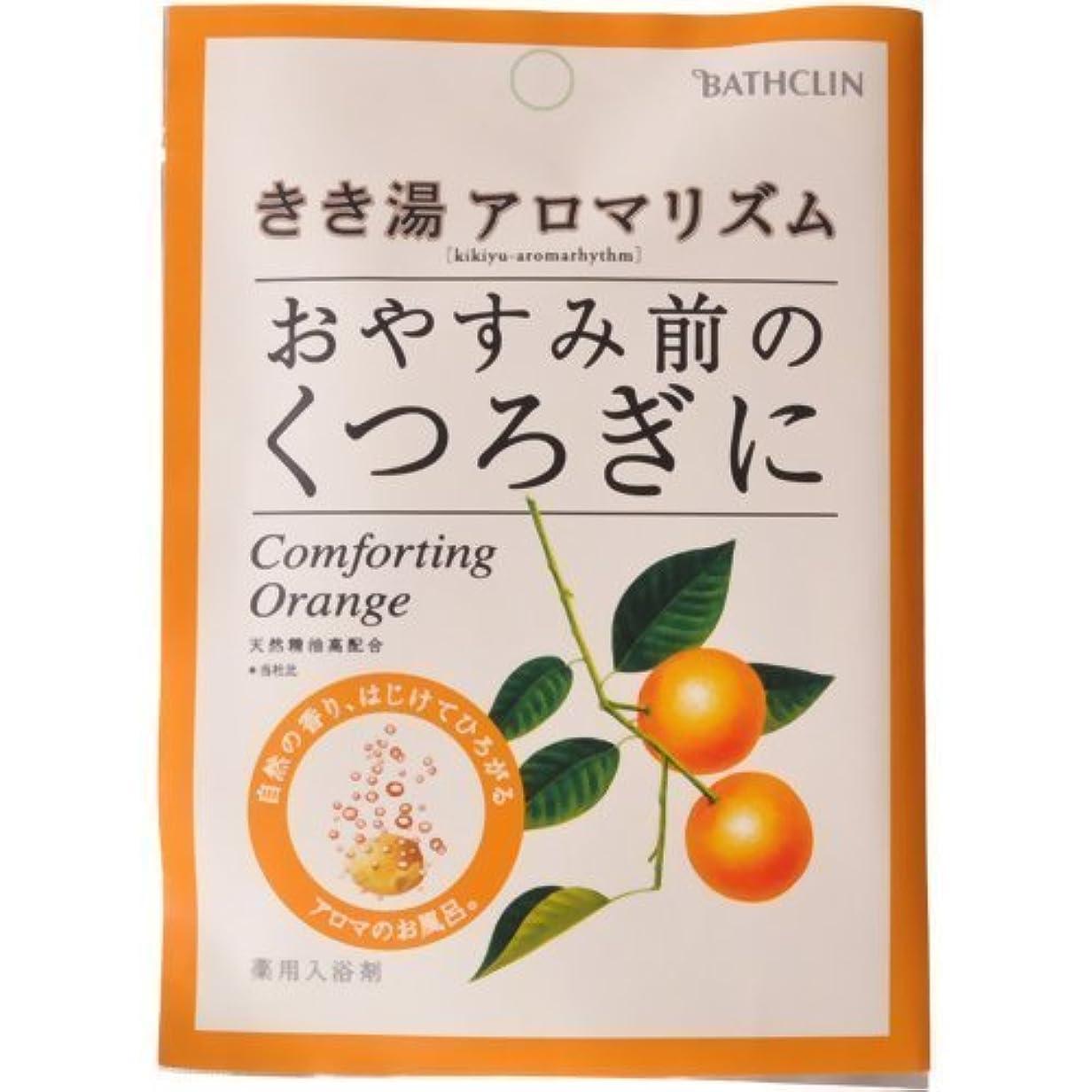 悲惨バングセブンきき湯 アロマリズム コンフォーティングの香り 30g