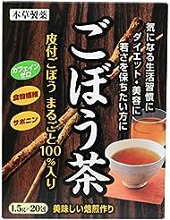 本草 ごぼう茶