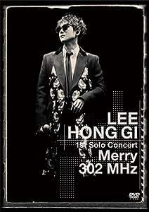 "LEE HONG GI 1st Solo Concert ""Merry 302 MHz"" (DVD)"