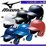 ミズノ(MIZUNO) ソフト用ヘルメット 両耳打者用 2HA588 01L
