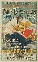 パリExposition 1900ヴィンテージポスター(アーティスト:フラマン)フランスC。1899 12 x 18 Art Print LANT-61691-12x18