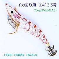 NEW 3.5号 イカ釣り エギ 1カラー 20本 エギング 仕掛け FUGEI-A20egi35hBMA6